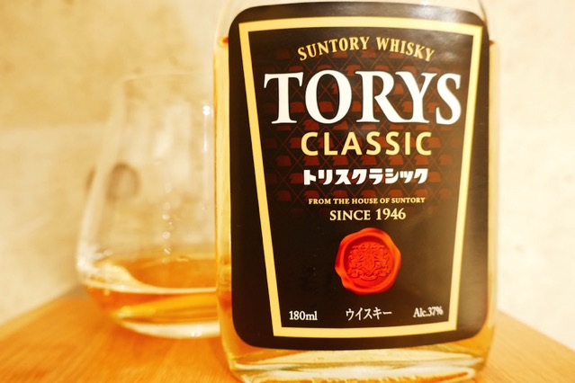 torys-classic2