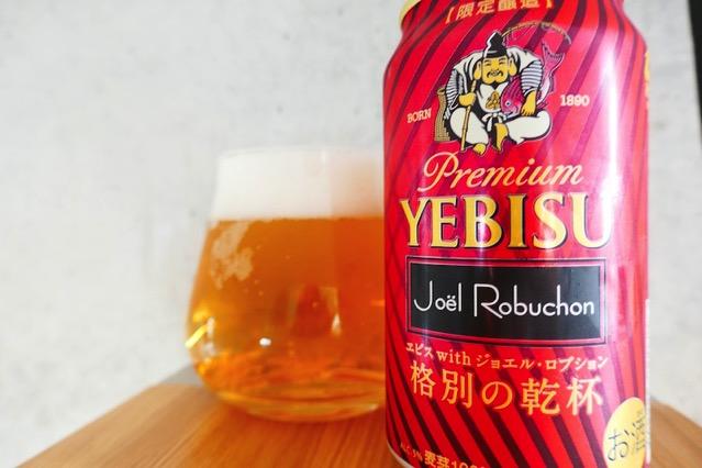 yebisu-joel-robuchon3