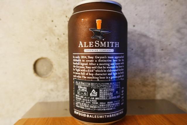 alesmith-pale-ale-3942