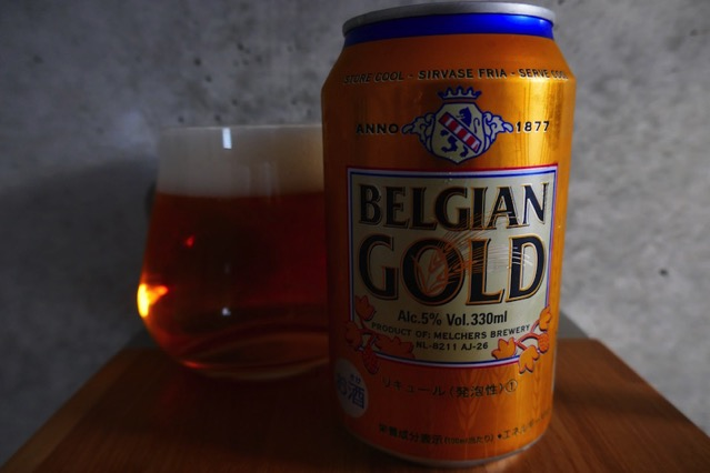 belgian gold2