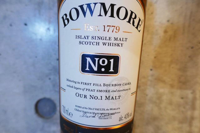 bowmore-no1