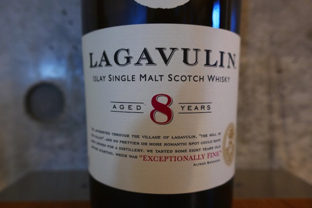 lagavulin-8years