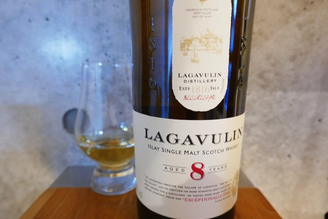 lagavulin-8years2