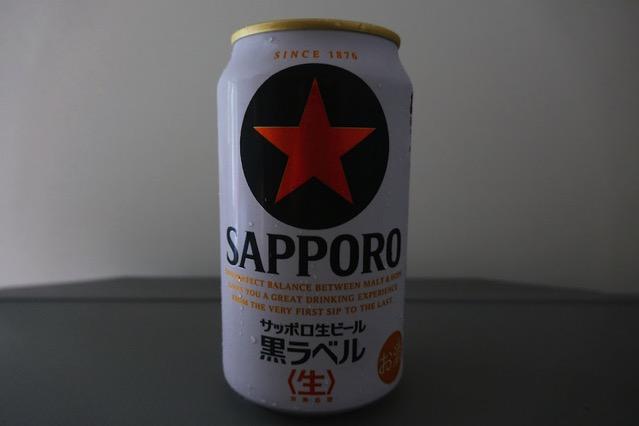 Sapporo Kuro Label