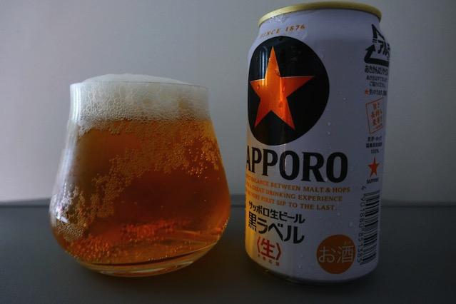 Sapporo Kuro Label2