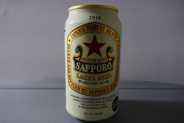 sapporo lager beer2