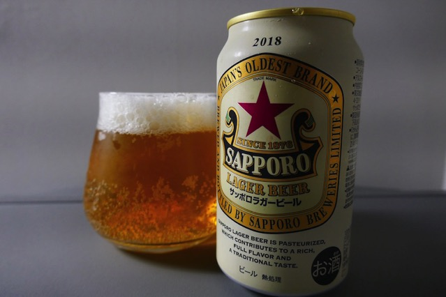 sapporo lager beer3