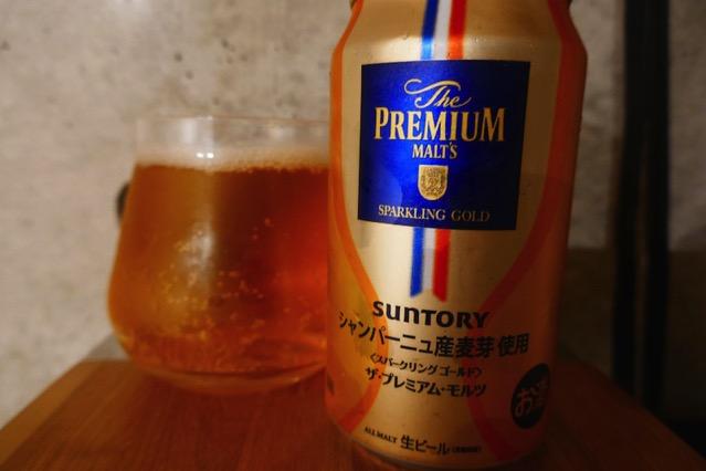 suntory-shanpanyu3
