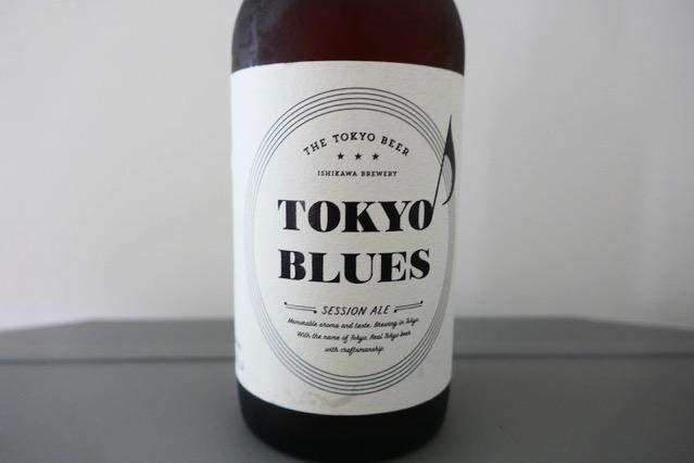 Tokyo blues golden ale