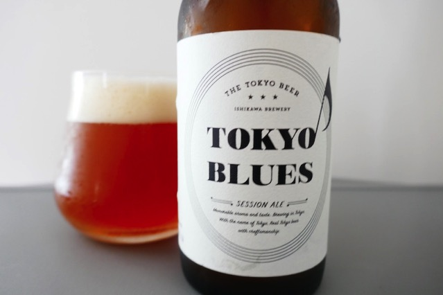 Tokyo blues golden ale3