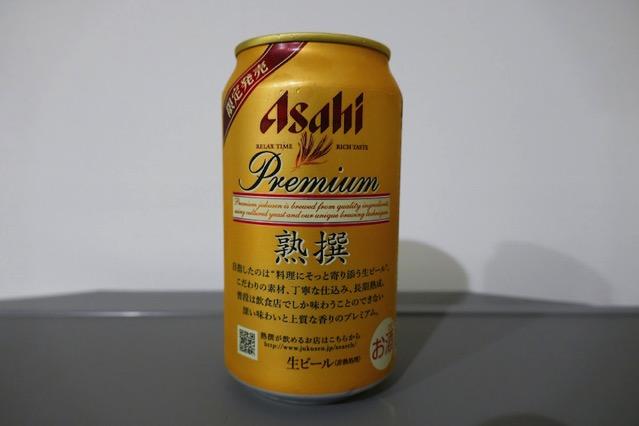 asahi-jyukusen
