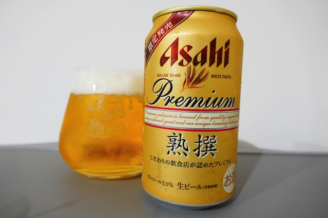 asahi-jyukusen2