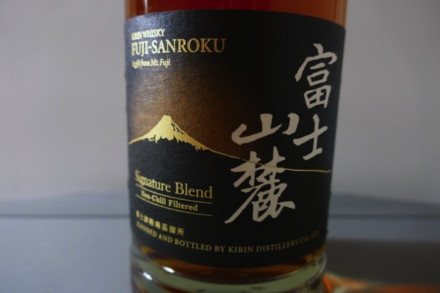 fujisanroku-signature-blend