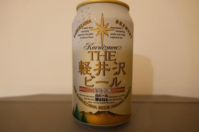 karuizawa-weiss