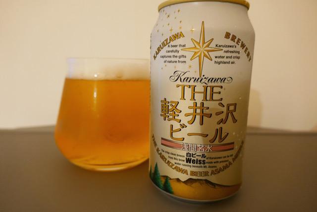 karuizawa-weiss2