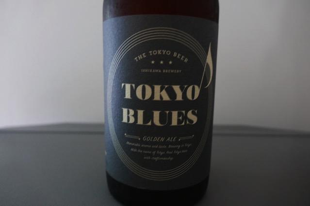 tokyoblues-golden-ale