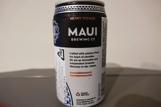 Maui big swell ipa2