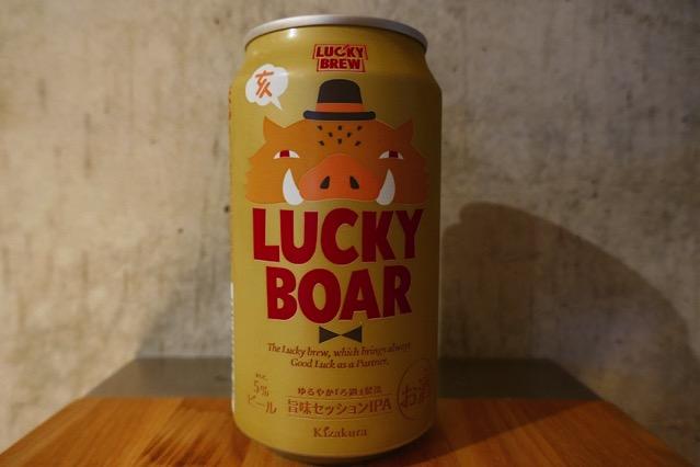 Lucky boar