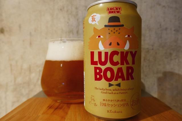 Lucky boar3