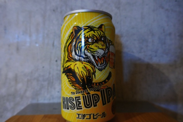 Rise up ipa