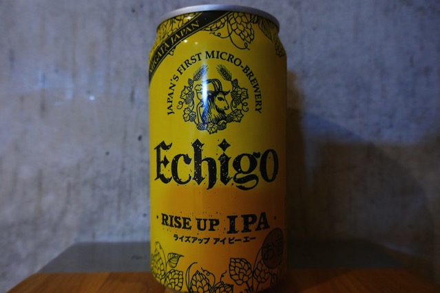 Rise up ipa2