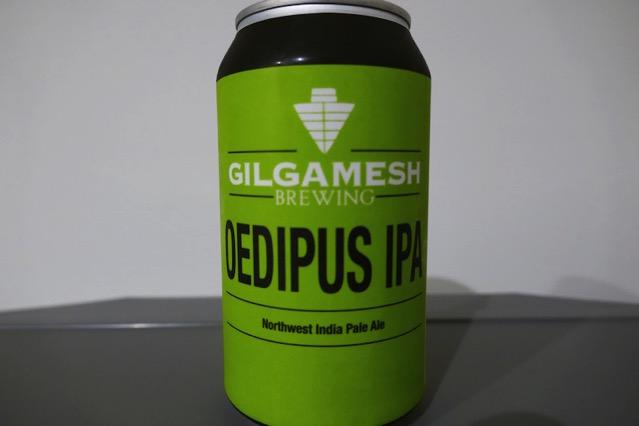 gilgamesh-oedipus-ipa