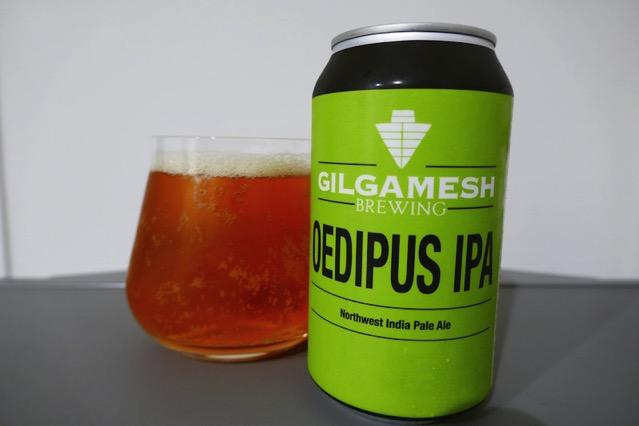 gilgamesh-oedipus-ipa2