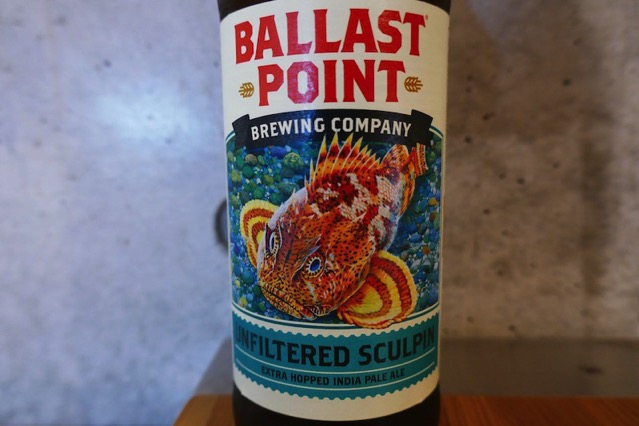 unfiltered sculpin