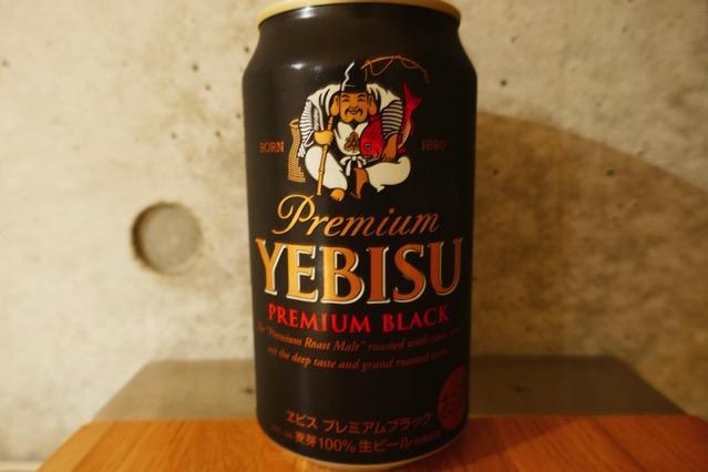 yebisu-black