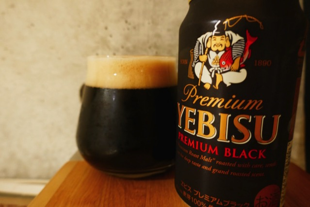 yebisu-black2