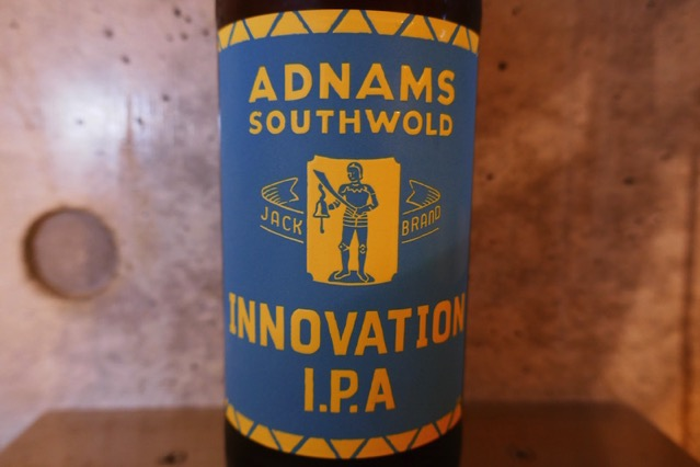 adnams-innovation-ipa