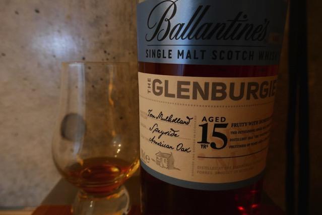 ballantines-GLENBURGIE2