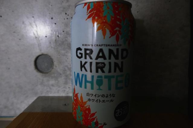 grand-kirin-white