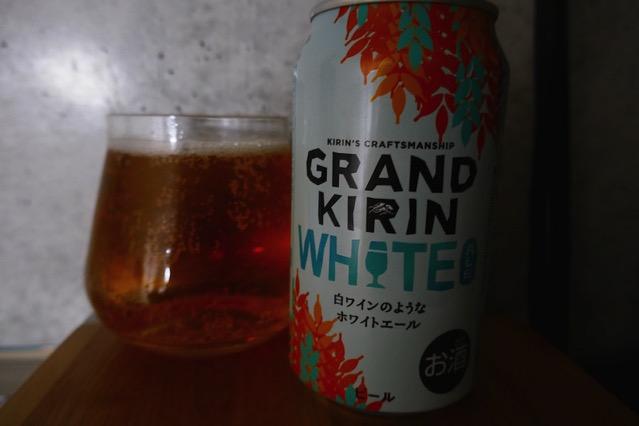 grand-kirin-white2