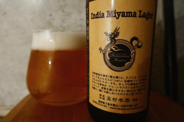 india-miyama-lagaer2