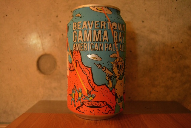 Bearvertown Gamma Ray