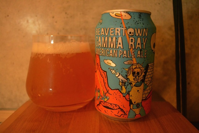 Bearvertown Gamma Ray2
