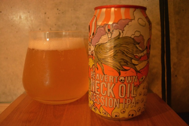 Beavertown Neck Oil2