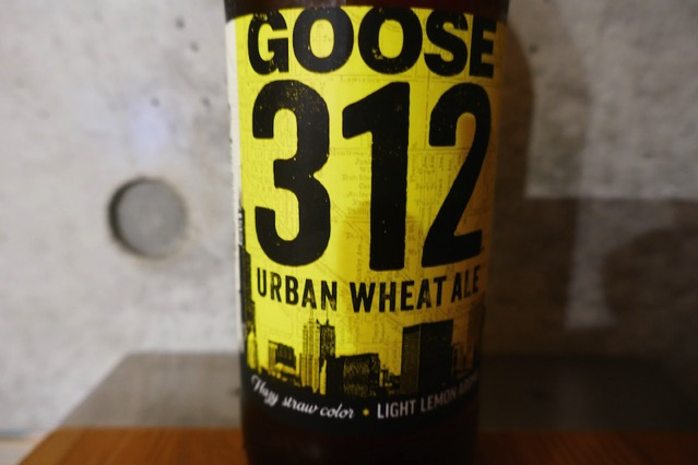 goose-312-urban-wheat-ale