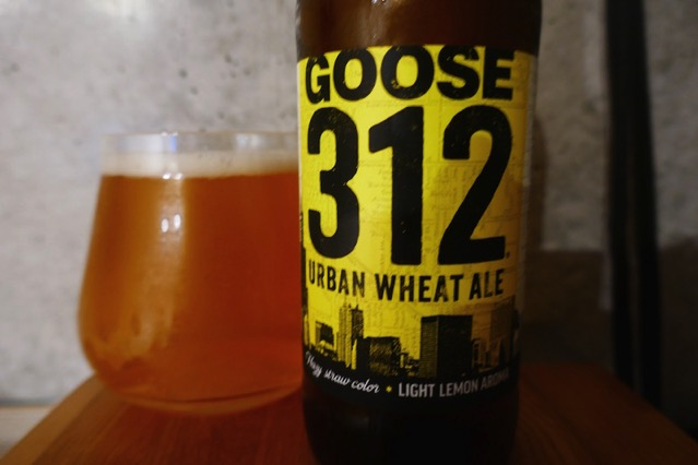 goose-312-urban-wheat-ale2