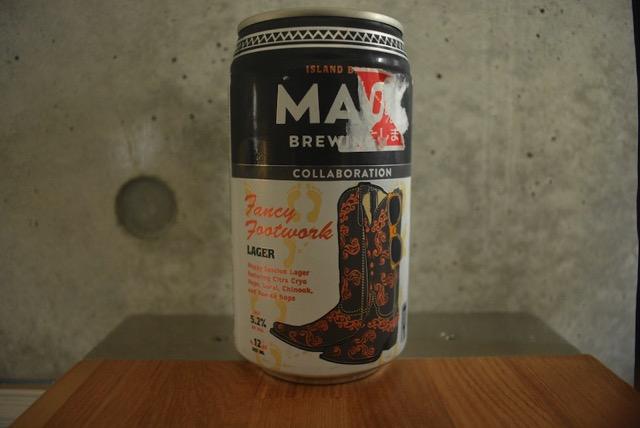 Maui lager