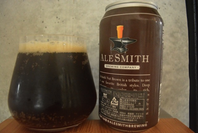 alesmith nutbrown2