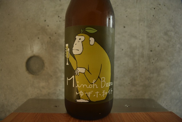 minoh beer yuzu white