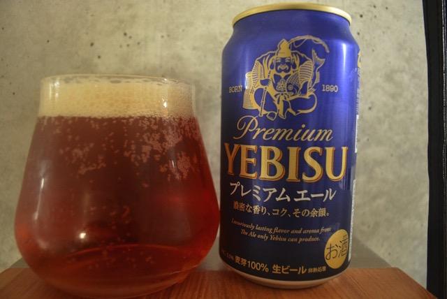 yebisu-premium-ale2