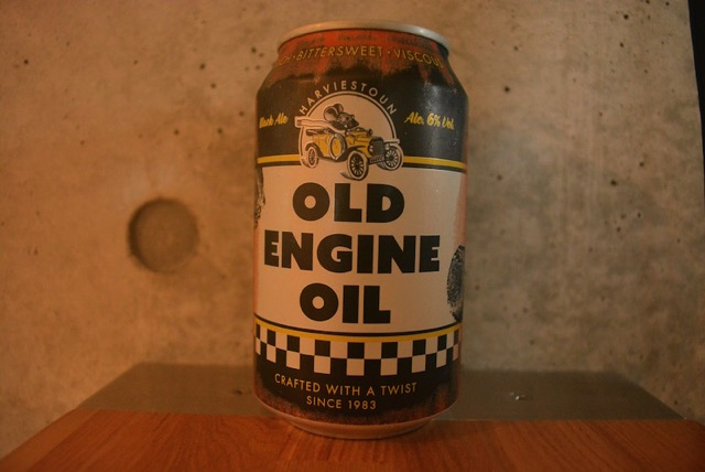 Harviestoun Old Engin Oil Dark Ale