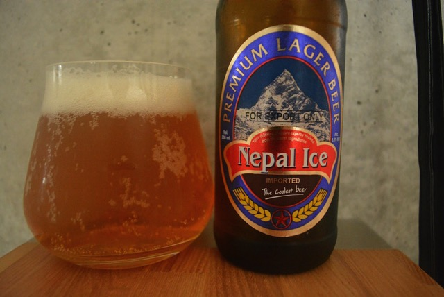 Nepal ice premium2