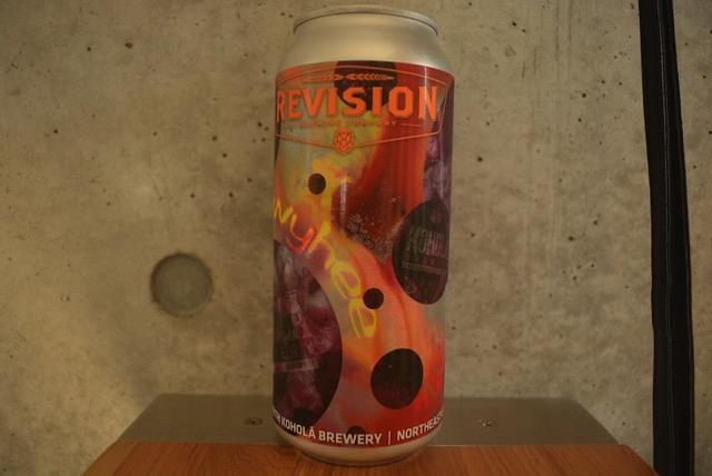 Revision owyhee colab kohola brewery