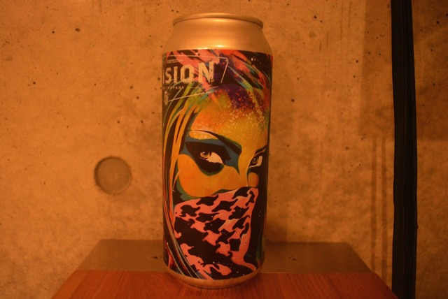 Revision playafication Northeast style IPA