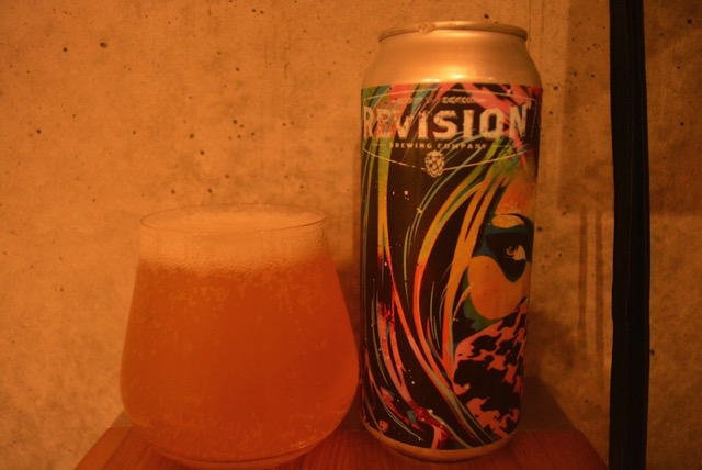 Revision playafication Northeast style IPA2