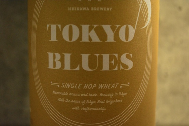 tokyo-blues-single-hop-wheat